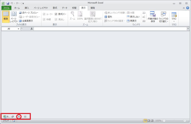 excel pdf 変換 縦横